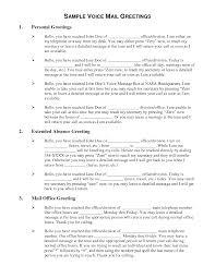 voice message template 28 images telephone etiquette voice