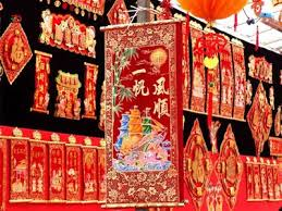 Lunar New Year Decorations by Chinese New Year For Ks1 And Ks2 Children Chinese New Year