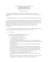 simple promissory note form resume of a bartender free letter of