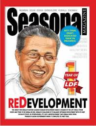 bureau de change antony seasonal magazine ldf government s 1st anniversary issue by