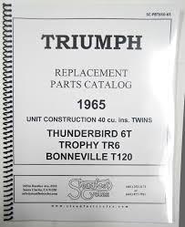 triumph 1968 650 tr6 t120 full parts book 8 5 x 11 catalog sc