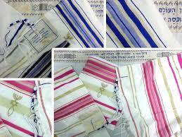 prayer shawls from israel blue pink set prayer shawl tallit talit 22 x 72 talis