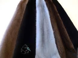 buy skins scandinavian mink color black walnut pastel sapphire