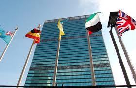 siege des nations unis siège des nations unies dans l etat de york 16 expériences et
