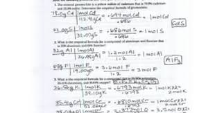 comp cr key pdf google docs