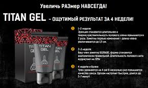 the titan gel for increase in the member buy in astana