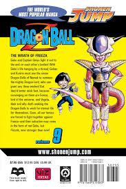 amazon dragon ball vol 9 9781569319383 akira toriyama