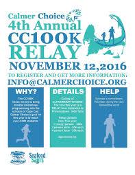 4th annual cape cod 100k u2014 calmer choice
