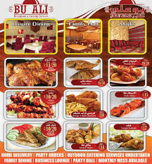 cuisine bu bu ali restaurant menu menu for bu ali restaurant industrial