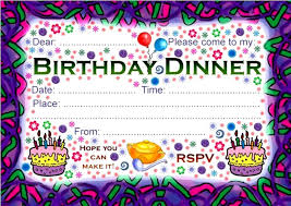 birthday dinner invitation template cimvitation
