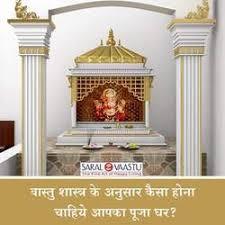 home temple design interior interior temple design services in okhla new delhi a r