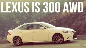 lexus is300 interior 2016 lexus is 300 awd f sport interior exterior and drive youtube