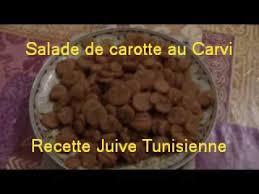 carvi cuisine cuisine juive tunisienne salade de carotte au carvi