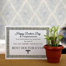 s day present doctors day present gift doctor x27 s day present doctor best
