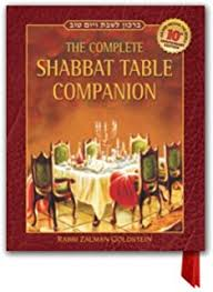 haggadah transliteration the passover seder table companion transliterated
