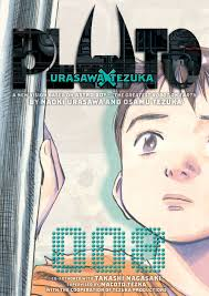 pluto urasawa tezuka vol 8 book naoki urasawa official