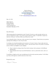 great cover letter secrets example of a great cover letter