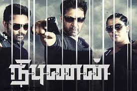nibunan review nibunan tamil movie review story rating