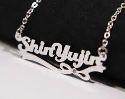 Name Plates Jewelry New Personalized Jewelry Name Plates Pendant Initial Necklace