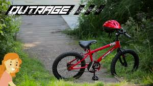 apollo outrage kids bike 18