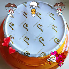 History Of Cake Decorating To Whoom It May Concern U2013 History Of Whoo Gongjinhyang In Yang