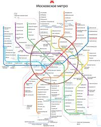 Moscow Metro Map by Location Of Izmailovo Beta Moscow Hotel