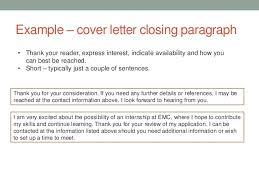 bryant university cover letter