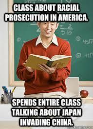 Asian Teacher Meme - unhelpful asian teacher memes quickmeme