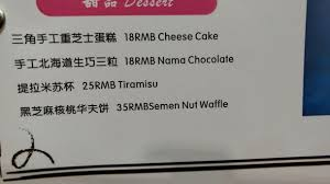 Why You So Meme - found on a menu in china china why you so weird meme guy