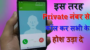 how to hide number on android how to call number on android number calling