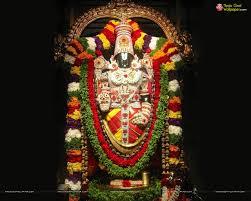 lord venkateswara photo frames with lights and music lord venkateswara wallpaper hd high resolution download lord
