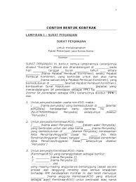 contoh surat perjanjian sesuai perpres 54 70