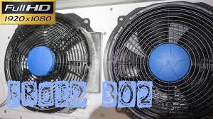 ventilateur chambre froide froid302 les ventilateurs de cet évaporateur de chambre froide