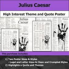 themes in julius caesar quotes julius caesar visual theme and quote poster for bulletin boards by