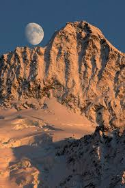 Washington how fast does the moon travel images 354 best moon images jpg