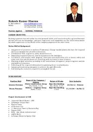 carrier objective for resume general foreman cv of rakesh