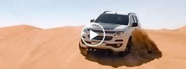 chevrolet trailblazer best 7 seater suv chevrolet kuwait