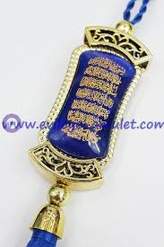 new islamic rear view mirror ornaments for cars