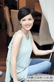 hongkong short hair style hk tvb star aimee chan love her short hair look 3 aimee chan