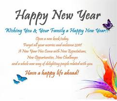 best happy new year sms messages 2017