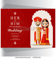 marriage invitation marriage invitation stock images royalty free images vectors