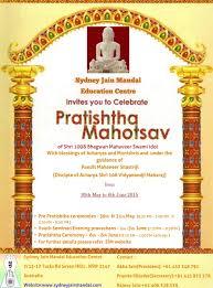 Invitation Card Message Temple Invitation Card In Marathi Wedding Invitation Cards