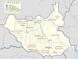Map Of Sudan File Southern Sudan Administrative Map Bg Svg Wikimedia Commons