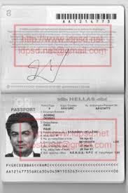 template greece passport psd www idpsd net passport psd