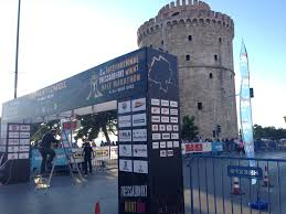 race report thessaloniki half marathon running with miles