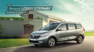 renault stepway 2011 renault lodgy stepway range updated for 2017 now 5 variants on offer
