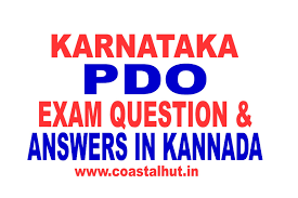 question papers download karnataka pdo exam questions in kannada