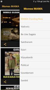 Memes Mama - download 5000 memes mama tamil google play softwares