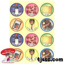 passover stickers passover symbols stickers at the school supply company