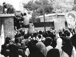In Iran Hostage Crisis Wikipedia